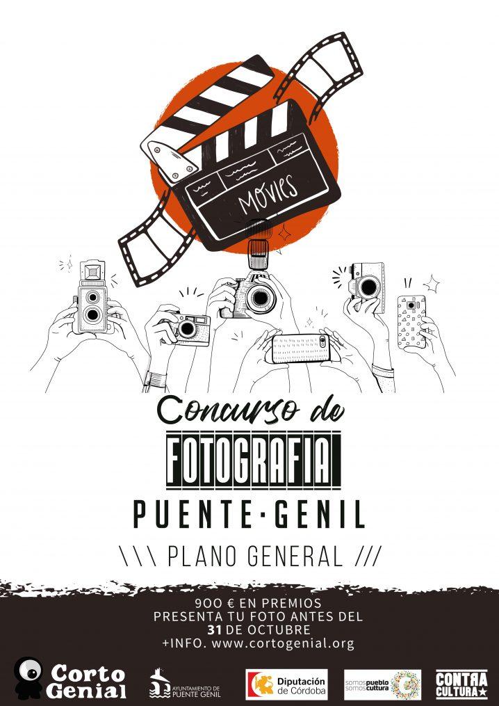 Concurso De Fotografía Puente Genil/Plano General 2019