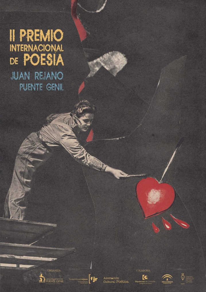 The Second Edition Of JUAN REJANO-PUENTE GENIL INTERNATIONAL POETRY PRIZE Has Been Announced